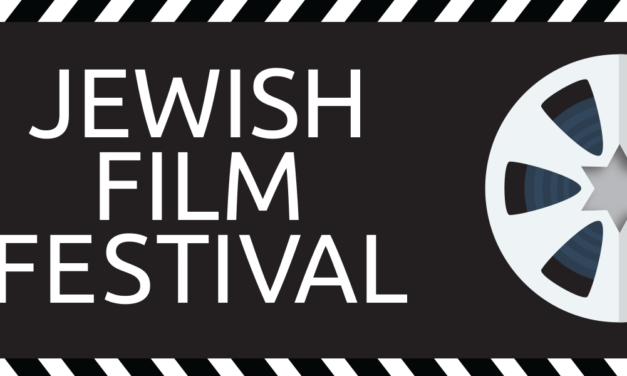 The Louisville Jewish Film Festival